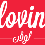 Lovin Logo Arabic English